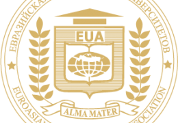Eurasian Association of Universities